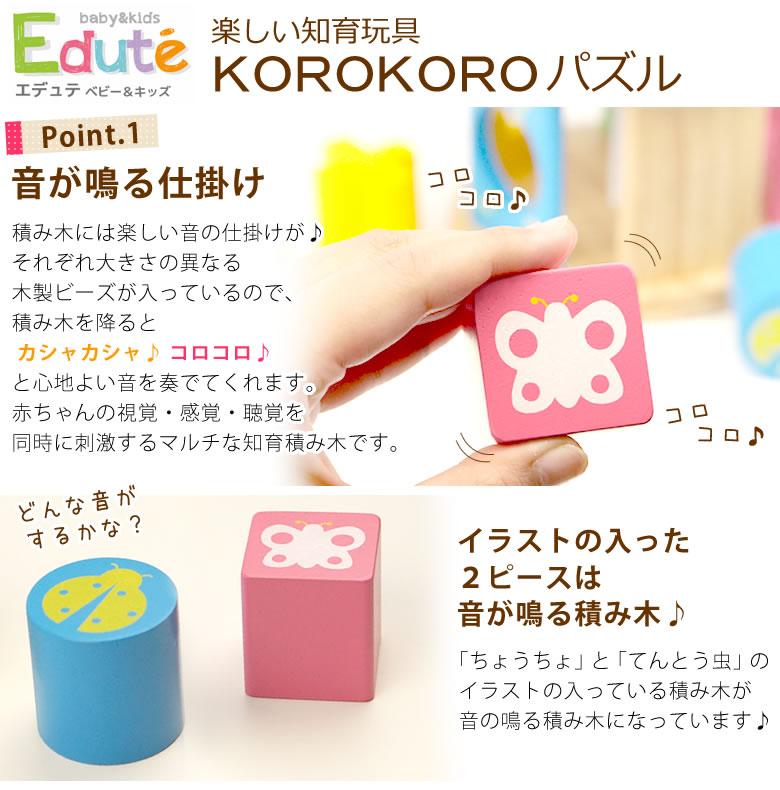 【おむつケーキにプラス】百KOROKOROパズル(お名前プレート付き)