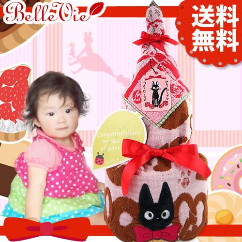 魔女の宅急便〜ジジ〜タオルおむつケーキ