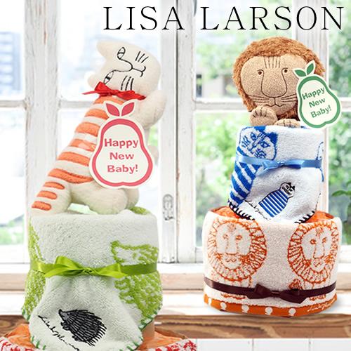 リサ・ラーソンおむつケーキ
