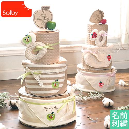 Solby オーガニック おむつケーキ