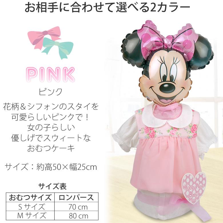 カラーバリエーション【ピンク】