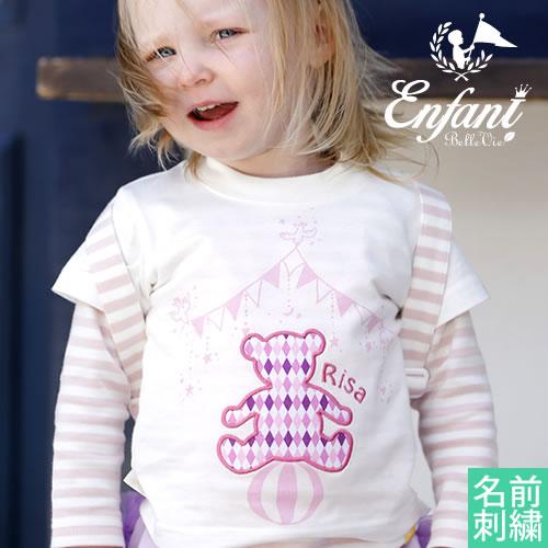 【名入れ 出産祝い】プリティパッチ お名前入りTシャツ
